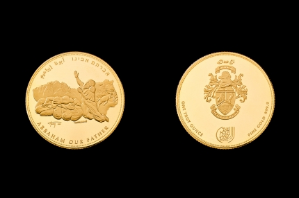 Abraham 1 Troy Ounce 9999 Gold